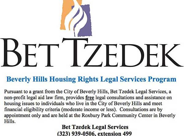 Bet Tzedek legal services