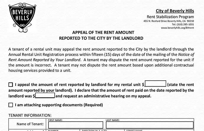 Appeal of reported rent amount form