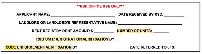 RSO subsidy verification box